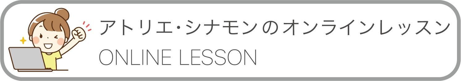 onlinelesson_title3