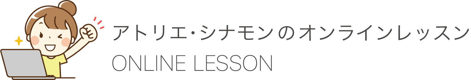 onlinelesson_title
