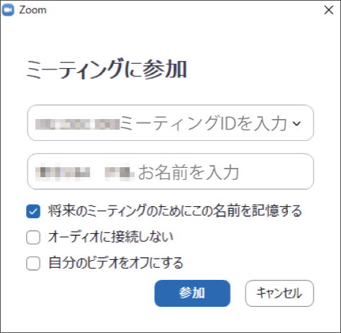 zoom_entry2
